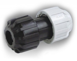 32mm MDPE x 35-50mm Universal Transition Coupling