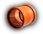 160mm Double Socket Slip Coupling
